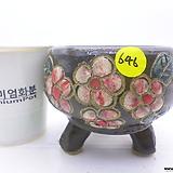 수제화분(반값할인) 646|Handmade Flower pot