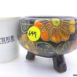 수제화분(반값할인) 647|Handmade Flower pot