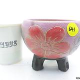 수제화분(반값할인) 641|Handmade Flower pot