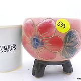 수제화분(반값할인) 633|Handmade Flower pot