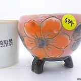 수제화분(반값할인) 634|Handmade Flower pot