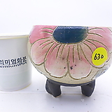 수제화분(반값할인) 630|Handmade Flower pot