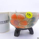 수제화분(반값할인) 635|Handmade Flower pot