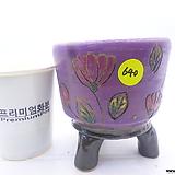 수제화분(반값할인) 640|Handmade Flower pot