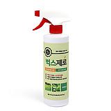 벅스제로500ml/진디제로/깍지제로/식물살충제/해충/개미약/진드기/진딧물/꽃보호제/복합비료/영양제