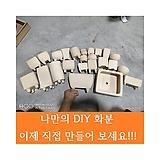 플라스틱화분(신제품)23×30