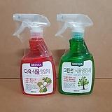 그린썬 다육/ 식물영양제 480ml/고급 식물 액상 스프레이 영양제/다육이전용/난,관엽식물,분재류 등 기타 모든 식물에...|