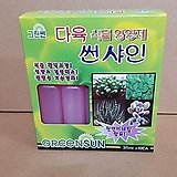 그린썬 다육이 식물영양제 350ml/고급 식물 액상 영양제/다육이전용/난,관엽식물,분재류 등 기타 모든 식물에...|
