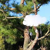 구름비 - 정원장식 철제 마당 화단 꽃밭 연못 꾸미기 홈가드닝 인테리어소품 