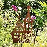 마법의성 - 정원장식 철제 마당 화단 꽃밭 연못 꾸미기 홈가드닝 인테리어소품 