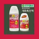 개화촉진액 하이포넥스 가정원예용 식물영양제 행복한꽃그릇 행복상회 
