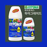 하이그레이드 하이포넥스 가정원예용 식물영양제 행복한꽃그릇 행복상회  