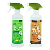 생활백화점 노깍노진 맑은비 식물보호제 병해충관리제|