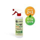 벅스제로500ml 2+1/진디제로/깍지제로/식물살충제/해충/개미약/진드기/진딧물/꽃보호제/복합비료/영양제|