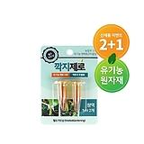 깍지제로 원액2개 2+1/깍지벌레/화분벌레/식물보호제/식물영양제/화훼용/진드기/비료/퇴비