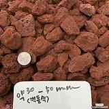 천연화산석 벽돌색 약30-50mm 1kg(화장토,복토,마감토,장식돌,장식자갈)|