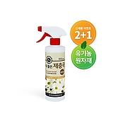 더 좋은 제충국500ml 2+1/깍지벌레/화분벌레/식물보호제/식물영양제/화훼용/진드기/비료/퇴비/살충제|