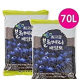 블루베리배양토/분갈이흙/배양토/상토/용토/분변토/흙/퇴비/비료/마사토/난석