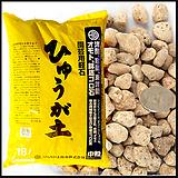 휴가토 난석 -중립 2L (화분 분갈이 흙)|