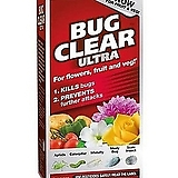 수입 식물살충제 울트라클리어 200ml 480ml♥원예종주국 영국산 제품♥영국산 울트라 클리어|