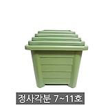 정사각화분/텃밭상자/옥상텃밭/플라스화분/텃밭화분/화분/배양토/마사토/난석