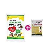 흙사랑배양토35L+분변토5L/최고급배양토/분갈이흙/흙/마사토/난석/비료/상토/용토/비료/지렁이/원예조경용/텃밭용/혼합토|