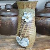 수제화분 3634|Handmade Flower pot