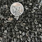 화장토 흑색화산석 500ml (소립3~5mm)|