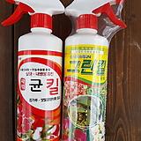 균킬+그린킬(살충제와 살균제 )