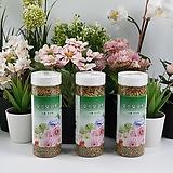 오스모코트(250g),완효성비료,식물영양제|