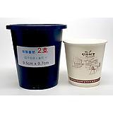 원형플분 2호(9.5cm) 플라스틱화분 포트 다육이화분 원예용 프라스틱화분|