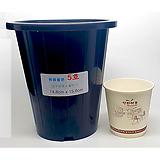 원형플분 5호(14.8cm) 플라스틱화분 포트 다육이화분 원예용 프라스틱화분|