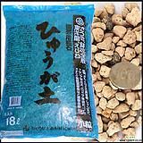 휴가토 난석 -소립 2L (화분 분갈이 흙)|