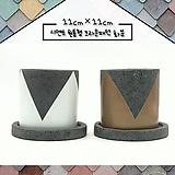 116 원통형 시멘트 크라운 패턴 화분 11×11|