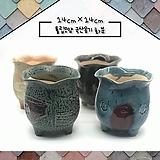 118 튤립모양 국산 수작업 옹기화분|