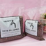 다육이분갈이흙(2kg)다육전용배합토