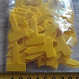 930ㆍ사각이름표 2.5cm.노란색