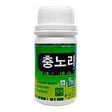 유일 충노리액제 200ml-유기농 살충제 (노린재,깍지,진딧물,응애,총채,애벌레를 한번에)|