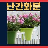 월드가드닝 모든식물용 분갈이세트 5종 텃밭세트/배양토/마사토/난석/흙