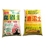 녹소토 (무료배송)|