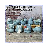 잔치날 다육화분 인테리어화분 수제화분 다육이화분 행복상회 행복한꽃그릇|Handmade Flower pot