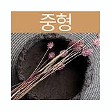 사각플라스틱화분1호~5호
