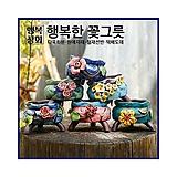 아빠의꽃밭 다육화분 인테리어화분 수제화분 다육이화분 행복상회 행복한꽃그릇|Handmade Flower pot
