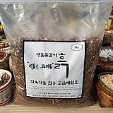리톱스/코노피튬 분갈이흙 6kg (명품 분갈이흙)