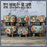 더큰행복/파랑이 다육화분 인테리어화분 수제화분 다육이화분 행복상회 행복한꽃그릇|Handmade Flower pot