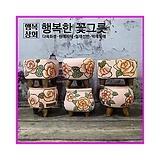 더큰행복/분홍이 다육화분 인테리어화분 수제화분 다육이화분 행복상회 행복한꽃그릇|Handmade Flower pot
