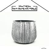 120 빈티지 스트레이트 패턴 시멘트화분 ( 20×18.5)|