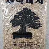 세척마사토 소립/중립 2kg