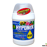 하이포넥스 하이그레이드 원액-180ml/ 식물 영양제 (한단계 업그레이드 된 영양제)|