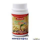 지오다임정품 썬모아플러스 250ml (광합성량증가,엽록소생성,웃자람방지) 